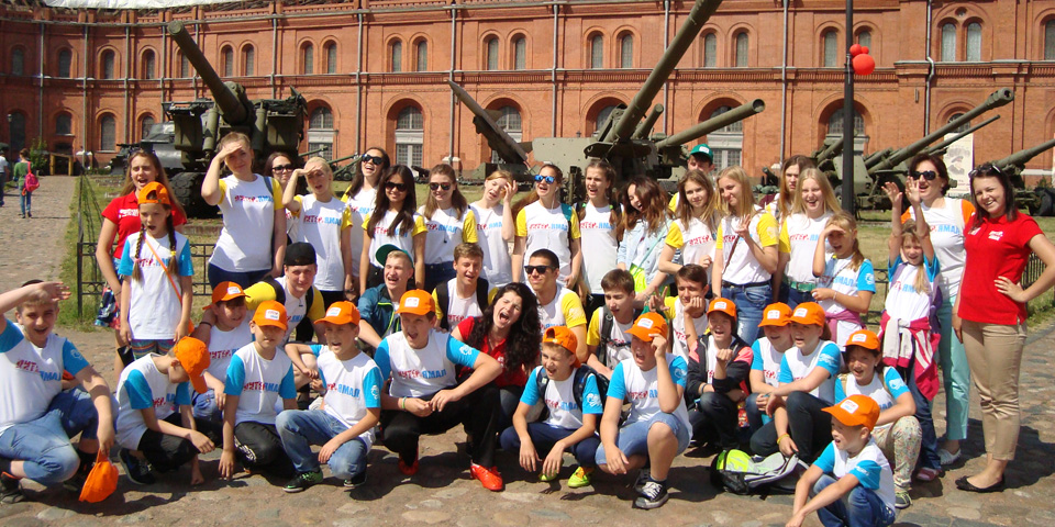 Дети едут в Петербург