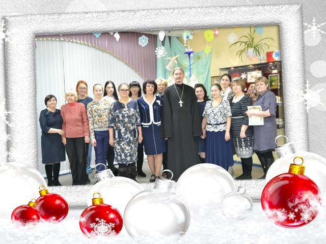 """Торжественное награждение по конкурсу """"Рождественское чудо"""""""