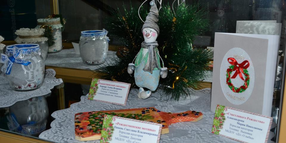 Выставка творческих работ ханымейцев «Зимняя сказка»