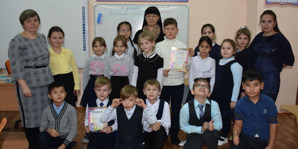 Историко-познавательное мероприятие «Наша Родина – Россия»