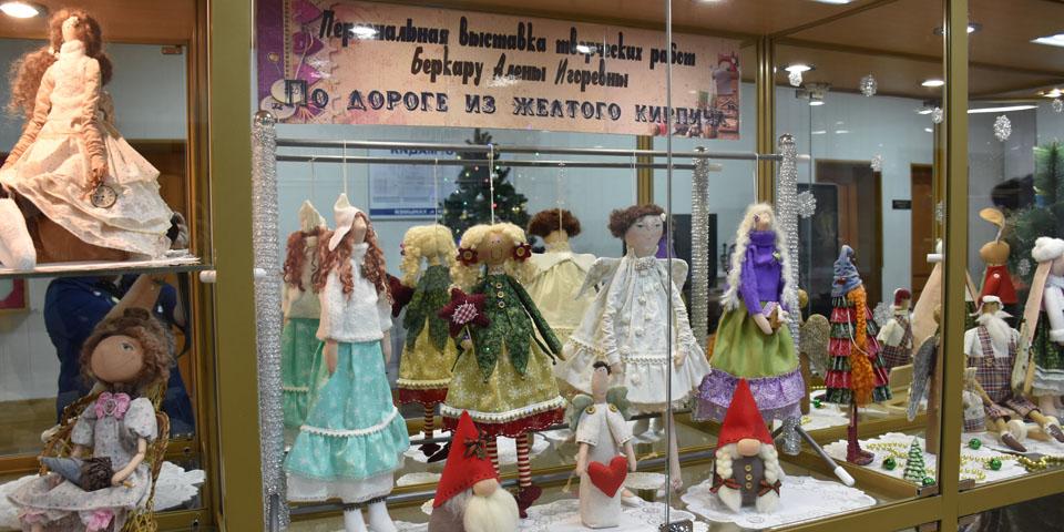 Персональная выставка Беркару Алены Игоревны «По дороге из жёлтого кирпича»