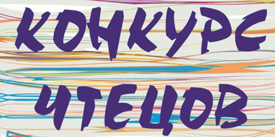 """Положение по конкурсу чтецов """"Чтобы Помнили"""", для воспитанников детских садов поселка Ханымей"""
