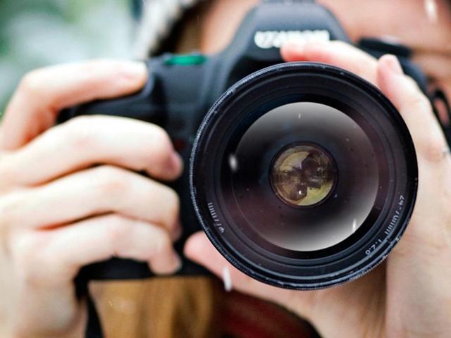 """ПОЛОЖЕНИЕ о проведении  виртуального фотоконкурса """"Семья - душа России"""""""