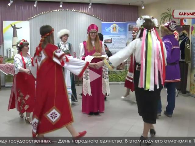Праздник, объединяющий все народы России