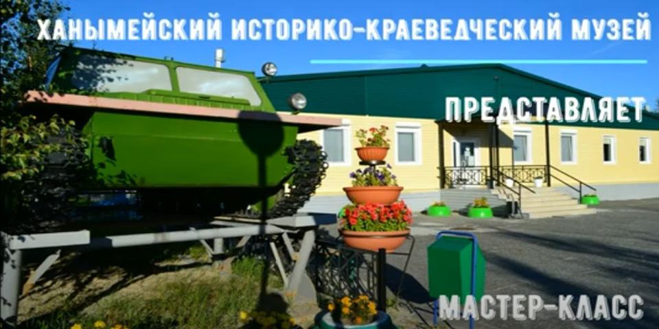 """Мастер - класс по приготовлению традиционного башкирского блюда """"Вак балеш"""""""