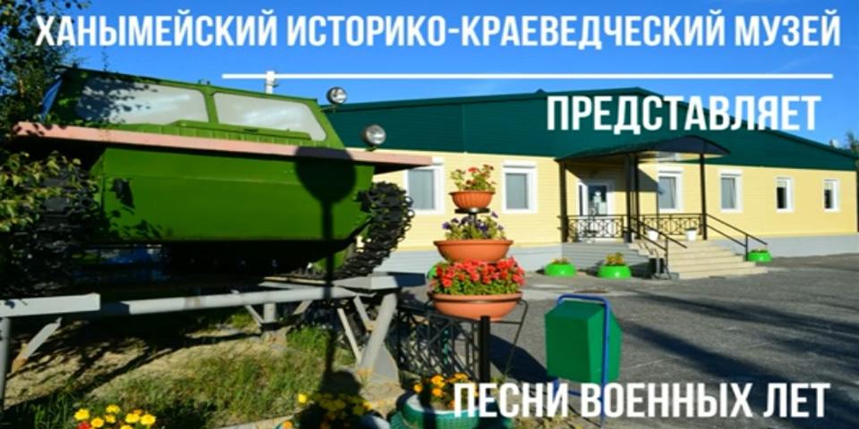 Песни военных лет. Исполняет Наталья Волкова