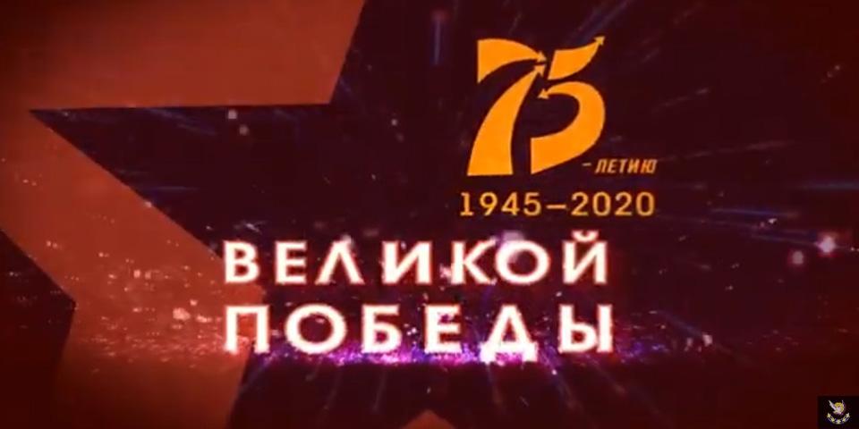 """Видеоцикл """"Память потомков"""""""