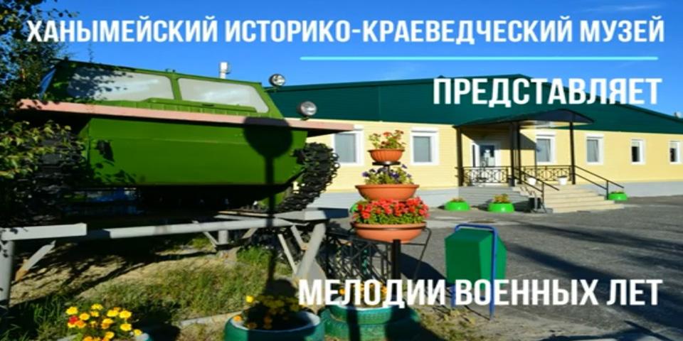 """Мелодии военной поры. Исполняет Анна Малыгина """"Огонек"""" обработка О. Копенкова"""