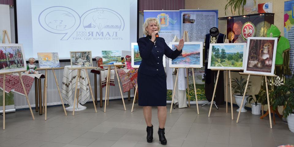 Вечер «Зелёного абажура» был посвящён Ямалу