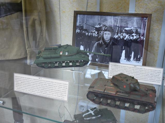 В ханымейском музее проходит выставка, посвящённая защитникам Отечества