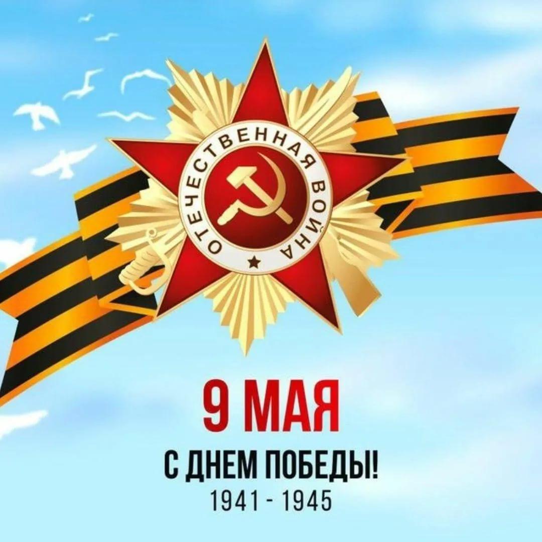 """Гражданско-патриотическая акция """"История проходит через дом"""""""